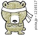 熊 クマ くまのイラスト 1216517