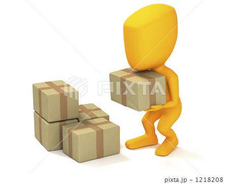 イラスト素材: 荷物を運ぶ