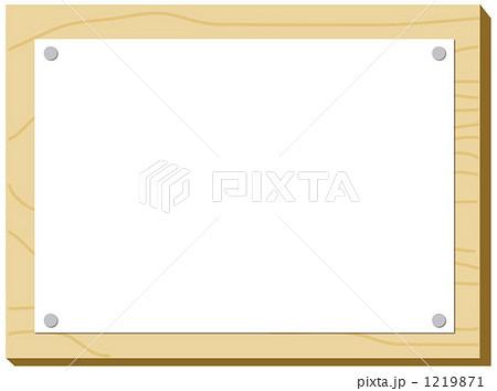 イラスト イラスト メッセージカード : メッセージボードのイラスト ...