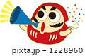 紙ふぶき メガホン 応援団のイラスト 1228960
