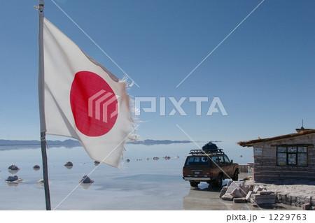 ウユニ塩湖 1229763