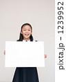 小学生 新入生 メッセージボードの写真 1239952