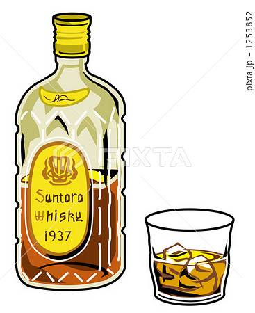 ウイスキーのイラスト素材 ...