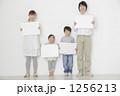 大人 子供 母の写真 1256213