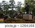 大国主命 御慈愛の御神像 出雲大社の写真 1264168