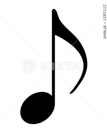 8分音符のイラスト素材 1265112 Pixta