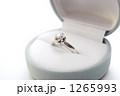指輪 1265993