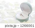 指輪 1266001