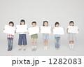 整列 小学生 ホワイトボードの写真 1282083
