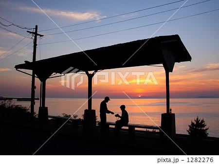 絶景の見える駅 1282276