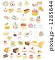 ケーキ 1285644