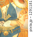洋書とビキニのお洒落な関係◆雑誌の著作権切れ確認用画像あり 1291181