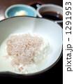 おぼろ豆腐 1291953