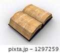 古書 1297259