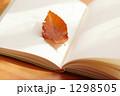 読書 1298505