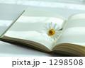 読書 1298508