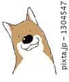 ドッグ 日本犬 陸の哺乳類のイラスト 1304547