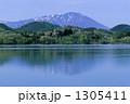 岩手山と御所湖 1305411