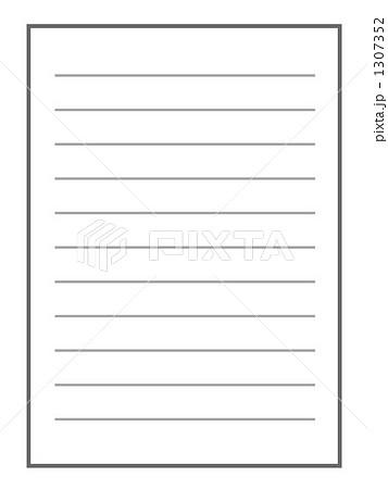 便箋のイラスト素材 [1307352 ... : 便箋 ダウンロード 無料 ビジネス : 無料