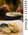 食事風景 1316456