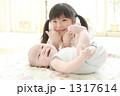 女子 赤ちゃん 兄弟の写真 1317614