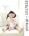 女子 赤ちゃん 兄弟の写真 1317628