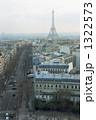 パリの景色 1322573
