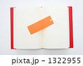 ブックマーク 書物 ブックの写真 1322955