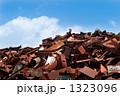 廃材 鉄くず 産業廃棄物の写真 1323096