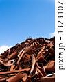 廃材 鉄くず 産業廃棄物の写真 1323107