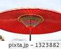 お茶屋の和傘 1323882