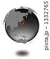 地図 地球儀 世界地図のイラスト 1332765