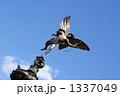 ピカデリーサーカスのエロス像 1337049