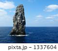 ソウフ岩 1337604