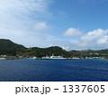 小笠原の貨客船 1337605
