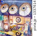 喫茶店 1337614