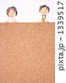粘土のお医者さんとコルクボード 1339517