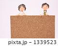 粘土のお医者さんとコルクボード 1339523