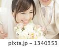 新婚 ウエディング 人物の写真 1340353