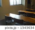 無人の教室 1343634