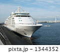 大桟橋に停泊中の客船シルバー・シャドー 1344352