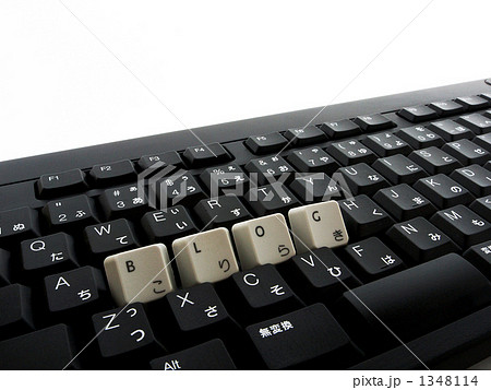 BLOG白キーボード 1348114