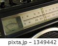 ラジカセ ラジオ 家電製品 1349442