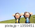 サラリーマン スーツ バンザイの写真 1350451
