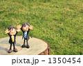 スーツ バンザイ サラリーマンの写真 1350454
