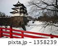 弘前城 鷹岡城 高岡城城の写真 1358239