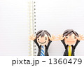 スーツ サラリーマン ノートの写真 1360479