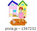 プードル 散歩 女の子のイラスト 1367232