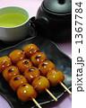 和菓子 デザート 団子の写真 1367784