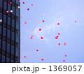 街を舞うハート型の風船 1369057